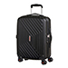 American Tourister Air Force 1 Spinner (4 wheels) 55cm Galaxy Black